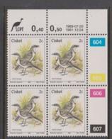 South Africa-Ciskei Scott R6 1981 Birds,2c Motacilla Capensis, Dated 1989,Block 4,mint Never Hinged - Ciskei
