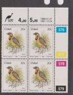 South Africa-Ciskei Scott R21 1981 Birds,20c Euplectes Progne Dated 1989,Block 4,mint Never Hinged - Ciskei