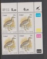 South Africa-Ciskei Scott R23 1981 Birds,25c Burhinus Capensis Dated 1988,Block 4,mint Never Hinged - Ciskei