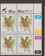 South Africa-Ciskei Scott R26 1981 Birds,R1 Apaloderma Narinadated 1988,Block 4,mint Never Hinged - Ciskei
