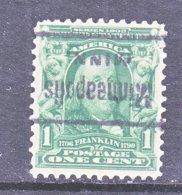 U.S. 300   (o)   MINN.    INVERT. MINNEAPOLIS   HOOVER  TYPE  XIII - Precancels