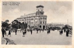 SKOPLJE,SKOPJE 1930th - Macedonia