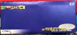 MACAU 1998\99 THE HISTORY OF THE MACAU GRAND PRIX SPECIAL PHONE CARDS ISSUED BY MACAU CTM IN A FOLDER. VERY FINE - Macau