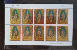 Thailand Stamp FS 2003 150th Birthday Ann King Rama V (B10) - Thailand