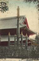 Temple Japonais + Timbre 5C Indochine Cilorisée RV - Autres