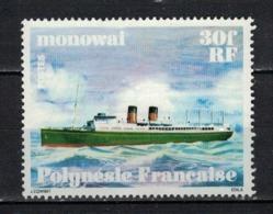 POLYNESIE          N° YVERT  125  NEUF SANS GOMME        ( SG     01/35  ) - Polynésie Française