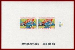 Korea 1961 SC #319, Deluxe Proof, Reunification Train, Locomotive - Trains