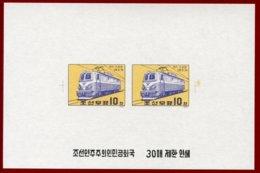 Korea 1961 SC #370, Deluxe Proof, Railway Electrifications, Train - Trains