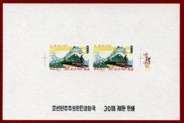 Korea 1964 SC #516, Deluxe Proof, Electrification Of Railway, Train - Trains