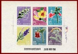 Korea 1967 SC #787-92, Collective Deluxe Proof, Medicinal Plants - Medicinal Plants