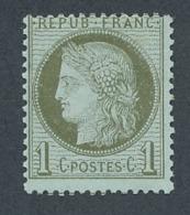 "DB-115: FRANCE: Lot Avec ""CERES 1871/75"" N°50* - 1871-1875 Ceres"