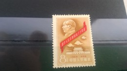 China 1959 The 10th Anniversary Of People's Republic - 1949 - ... Volksrepublik