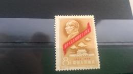 China 1959 The 10th Anniversary Of People's Republic - 1949 - ... República Popular
