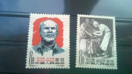 China 1960 The 70th Anniversary Of The Birth Of Dr. Norman Bethune (Canadian Surgeon With 8th Route Army) - 1949 - ... Volksrepubliek