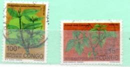 CONGO OB N0 901 + 896 - Oblitérés