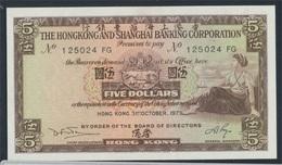 Hongkong Pick-Nr: 181f (1973) Bankfrisch 1973 5 Dollars (7350140 - Hongkong