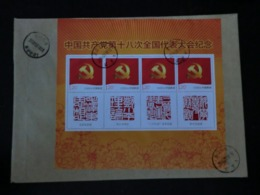 Foglietto  Del 2014 Su Raccomandata - 1949 - ... Repubblica Popolare