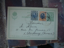 Bulgarie 1903 Stationery Card Entier Postal   5 Vert Ajout 2 Timbre Pour Cherbourg - Postales