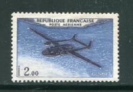 FRANCE- P.A Y&T N°38- Neuf Sans Charnière ** - Poste Aérienne