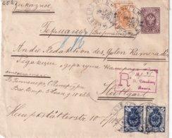 RUSSIE 1890  ENTIER POSTAL/GANZSACHE/POSTAL STATIONERY LETTRE RECOMMANDEE DE S.PETERSBURG AVEC CACHET ARRIVEE STUTTGART - 1857-1916 Empire