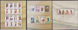 Singapore 2019 ASEAN Costumes Joint Stamps Issue Pack - Joint Issues