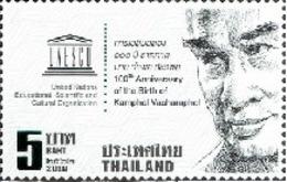 Thailand 2019 Kamphol Vacharaphol 1v Mint - Thailand