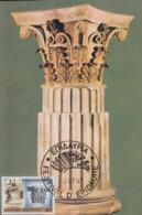Carte  Maximum    GRECE   Festival   D' EPIDAURE    1967 - Tarjetas – Máximo