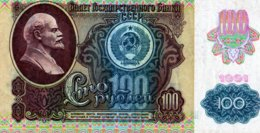 Russie URSS 1991  100 Roubles EF/XF  Voir Description - Russie