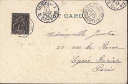 CAD Maritime La Réunion à Marseille 1 LUN°2 YT 5 Groupe 10c Noir S Lilas Arrivée 2 Paris 2 Distribution 1907 CP Zanzibar - Storia Postale