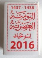 CALENDRIER ARABE 2016 UN JOUR UNE FEUILLE 1437 - 1438 MAROC - Non Classés