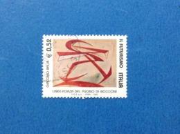 2003 ITALIA FRANCOBOLLO USATO STAMP USED FUTURISMO 0,52 - 6. 1946-.. Repubblica