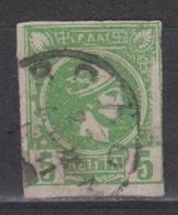GREECE 1889 -1895 - Small Hermes Head - Very Coarse Print With Swastikas - 1886-1901 Piccolo Hermes