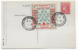 1946 - VIGNETTE  MEETING MODELES REDUITS ESSAI FUSEE - AERODROME TERREFORT - CARTE De ST HILAIRE (MAINE ET LOIRE) - Commemorative Labels