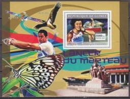 2007Guinea4624/B11382008 Olympic Games In  Beijing /Mizuki Noguchi7,00 € - Sommer 2008: Peking