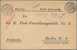 """Deutsches Reich - Stempel: 1910, Berlin """"UNIVERSITÄTS JUBILÄUM FESTKOMMERS 12.10."""" 2x Sonderstempel - Deutschland"""