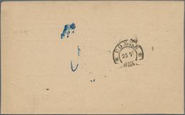 Deutsches Reich - Hufeisenstempel: COELN 25 7 (1873) 10-12 N Ankunfts-Hufeisenst. Spal. 4-15 Auf Pos - Deutschland
