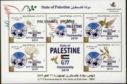 Palestine 2019-Chairmanship M/S 2 - Palestine