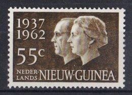 Nederlands Nieuw-Guinea - Zilveren Huwelijksfeest - Gezamenlijke Uitgave - MNH - NVPH 75 - Nouvelle Guinée Néerlandaise