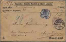 Deutsches Reich - Krone / Adler: 1899, Krone/Adler 20 Pfg. Blau Und 50 Pfg. Braun Je Mit Firmenlochu - Deutschland