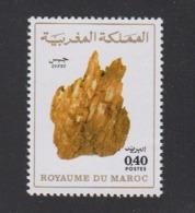 MAROC-1980-N°853** ROCHE MINERALE - Maroc (1956-...)