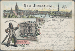 "Ansichtskarten: Motive / Thematics: JUDAIKA, ""NEU-Jerusalem Gruss Aus Dem Kölner-Hof In Frankfurt Am - Cartoline"