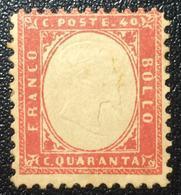 1862 - Tipo Di Sardegna Dentellati - 40 C. - Effigie Di Vittorio Emanuele II In Rilievo Entro Un Ovale - 1861-78 Vittorio Emanuele II