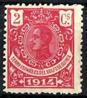 Guinea Española Nº 99 En Nuevo - Guinea Española