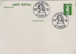 CHAMAGNE (Vosges) 1 2 Décembre 1990, Année Des Arts, Claude Gelée Dit Le Lorrain, Peintre, Graveur, - Marcofilie (Brieven)