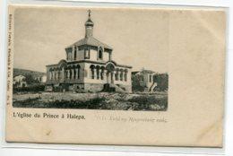 CRETE HALEPA L'Eglise Du Prince   No 5  Editeurs Perakis Fortzakis La Canée D13 2019 - Grecia