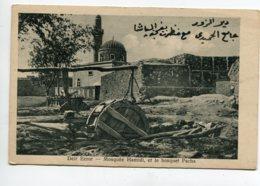SYRIE DEIR EZZOR Mosquée Hamidi Et Le Bosquet Pacha   No 198 Wattar Freres Alep   D13 2019 - Syrie