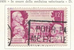 PIA - FRA - 1951 : Omaggio Alla Medicina Veterinaria E Alla Medicina Militare  - (Yv 897-98) - Medicina
