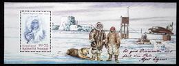 Greenland 2006  Alfred Wegener History - Explorers   Minr.469   BLOCK  35  MNH  ( ** ) ( Lot  Mappe  ) - Blocks & Sheetlets