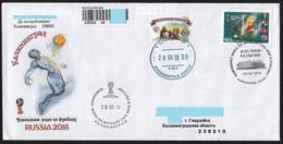 Russia 2018, Mailed Cover Kaliningrad, Match England-Belgium. Kaliningrad Canc. - 2018 – Russia