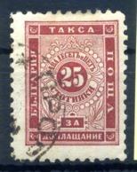 1887 BULGARIA N.8 Segnatasse USATO - Postage Due